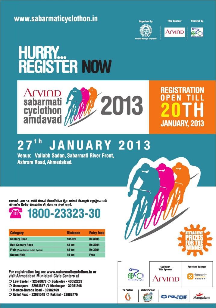 ahmedabad sabarmati cyclothon