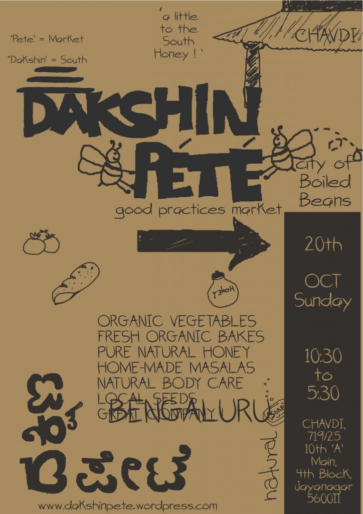 BOTS at Dakshin Pete - celebrating bicycling as a sustainable means of transport