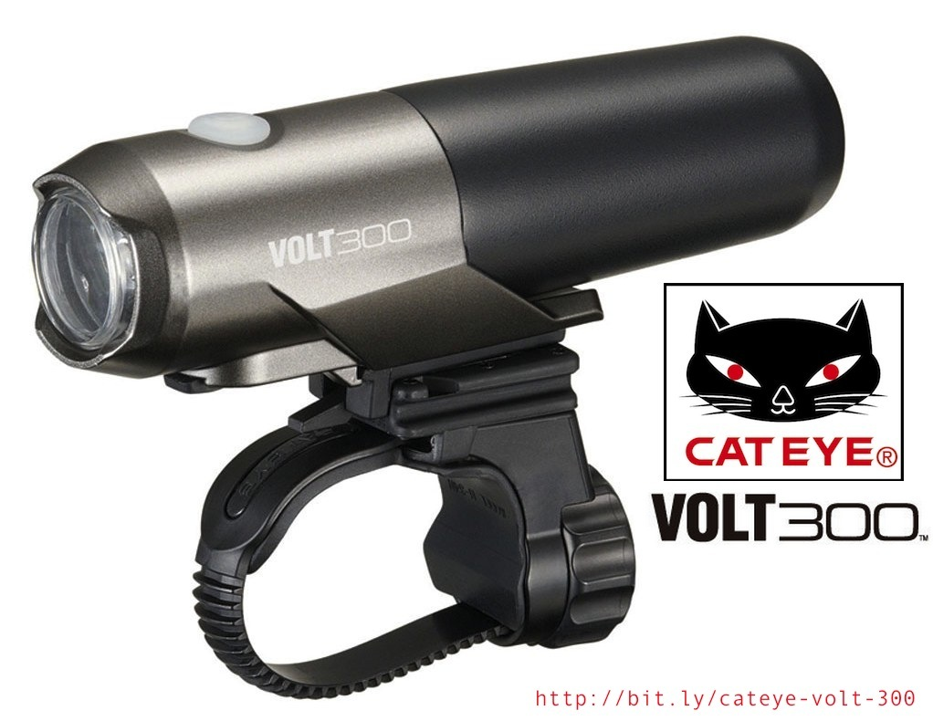 Bicycle headlight Cateye volt 300