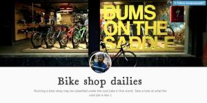 Suraj blog